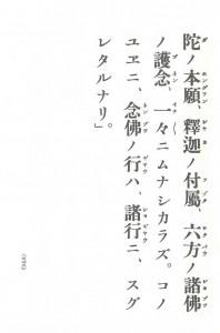 dai7-3