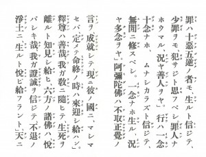 dai10-3