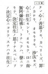 dai11-1