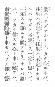 dai11-2