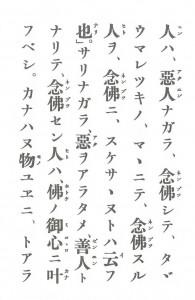 dai14-2