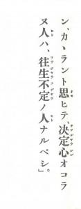 dai14-3