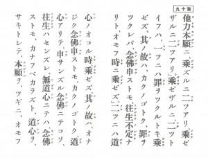 dai19-1