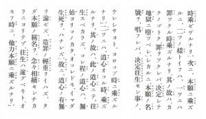 dai19-2