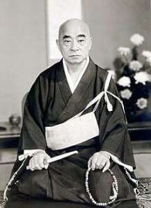 gyouin-hashimoto