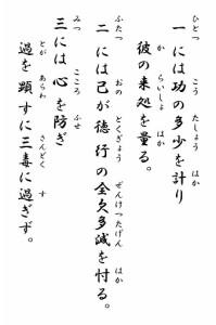 五観_page001