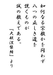 ikanaru